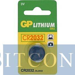 CR2032 Knopfzellenbatterie - 2er Pack