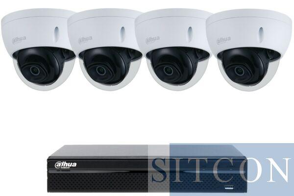 Dahua vandalensicheres Dome-Kamerasystem Weiß 4